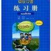 แบบฝึกหัด KUAILE HANYU(เล่ม1)ภ.ภาษาไทย