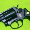 Umarex Smith & Wesson Chiefs Special , Black .380RK Blank Gun