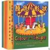 หนังสือเปิดภาพ สองภาษา จีน-อังกฤษ ชุด8เล่ม