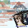 การ์ดแต่งงานรูปภาพ HDD-078