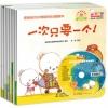 เสริมสร้างลักษณะนิสัย (10เล่ม)+CD