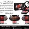 ODBO Lofty Makeup Kit (OD1019) โอดีบีโอ ลอฟตี้ เมคอัพ คิท