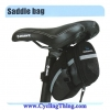 กระเป๋าสำหรับการปั่นจักรยาน