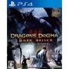 PS4 : Dragon's Dogma:Dark Arisen (R3)