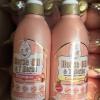 เชตแชมพูเรมิ Remi Set 400 ml. น้ำมันม้าฮอกไกโด ปลีก 570 /ส่ง 530