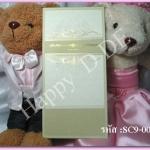 SC9-0088 การ์ดแต่งงาน 2 พับ แนวตั้ง