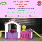 Pink Big House With 3 Play Activities