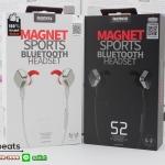 หูฟังบลูทูธ Magnet Sport REMAX-S2