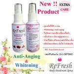 Refresh Body Deodorant Spray สูตร Extra Care 60 ml 1 ขวด