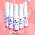 สเปรย์ระงับกลิ่นกาย Refresh กลิ่น Moschi Love 60 ml