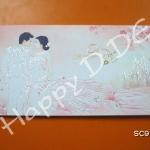 SC91871 การ์ดแต่งงานรูปบ่าว-สาว