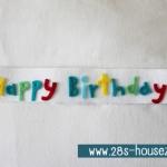 สายผ้าคาด ผ้าห่มม้วนตุ๊กตา วันเกิด (Happy Birthday) สีขาว ## พร้อมส่งค่ะ ##