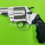 Umarex Smith & Wesson Combat Nickel .380RK Blank gun