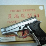 FS Beretta M84 Chrome Model Gun