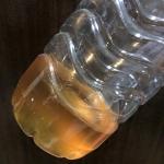 อุปกรณ์ที่ใช้ในการหาค่ากรดไขมันอิสระในน้ำมันพืชหรือไขมันสัตว์ใช้แล้ว FFA