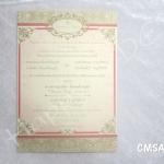 การ์ดแต่งงาน สวยๆ ราคาถูก สไตล์วินเทจ การ์ดแบบเดี่ยว