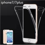 เคสไอโฟน 7 Plus (TPU CASE หน้า-หลัง) สีขาวใส