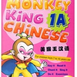 Monkey King Chinese (1A)+CD