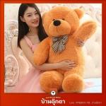 ตุ๊กตาหมียิ้ม,หมีหลับ ขนาด 100 CM. (สินค้าขายดี)