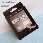 ฺBoxset 4 IN 1 Iphone 7Plus Silver