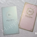BK21 การ์ดแต่งงานราคาถูก (มี 2 สี)