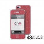 ฟิล์มกันรอยกากเพชรสำหรับไอโฟน 5/5s/SE สีแดงแตงโม