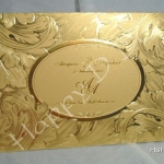 HSP5617 การ์ดแต่งงานสีทอง-เงิน