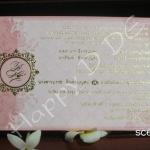 SC6651 การ์ดแต่งงานราคาไม่เกิน 8.50 บ