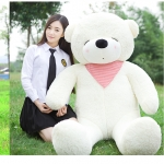 ตุ๊กตาหมี หลับตา ขนาด 1.8 เมตร