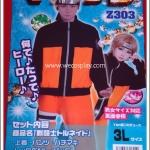 ชุดคอสเพลย์นารุโตะ จากเรื่องนารุโตะ (Naruto Cosplay Costume)
