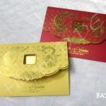 การ์ดแต่งงาน จีน การ์ดจีน การ์ดแต่งงานแบบจีน หรู การ์ดแต่งงาน มาใหม่
