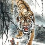 ภาพเสือคำราม 50*100cm cnn18