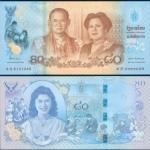 ธนบัตรรหัส P 122 ชนิด 80 บาท ปี 2012 ไม่มีปก สภาพ UNC ยังไม่ผ่านการใช้งาน