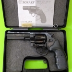 "Zoraki R1 4.5"" Black Front Firing .380K Blank Gun"