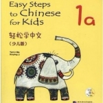 Easy Steps to Chinese for Kids (1a) Textbook 轻松学中文(少儿版)(1A)