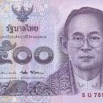 ธนบัตรชนิด 500 บาท รหัส P New ปี 2016 ใหม่ยังไม่ใช้งาน UNC