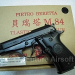 FS Beretta M84 Black Model Gun