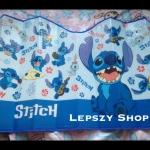 ที่บังแดดหน้ารถ Stitch เบอร์ 7