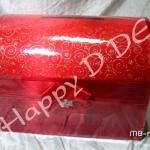 กล่องใส่ซองงานแต่ง กล่องรับซองแต่งงาน MB-nu09