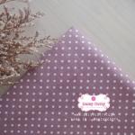 ผ้าคอตตอนลินิน 1/4ม.(50x55ซม.) พื้นสีม่วงอ่อน ลายจุดสีขาว