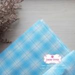 ผ้าลินิน 1/4ม.(50x65ซม.) ลายตารางโทนสีฟ้า