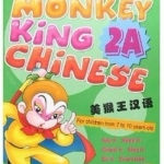 Monkey King Chinese (2A)+CD