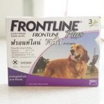Frontline Plus สุนัข 20-40 kg. (1 หลอด 255)
