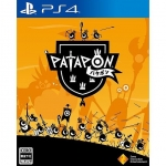 PS4 : Patapon (R3)