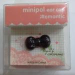 จุกเสียบ Minipol ear cap Romantic แบบ 3