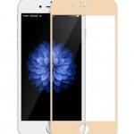 ฟิล์มกระจก 3D เต็มจอ แกร่ง ทน 9H สำหรับ Iphone 6Plus/6sPlus (สีทอง)