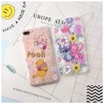 เคสไอโฟน 7Plus (TPU Case) Pooh