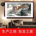 ภาพเสือท่องราตรี 50*100cm cnn17
