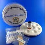 ชุดทดสอบไฮโดรควิโนน-2 ในครีมทาหน้า Hydroquinone test kit