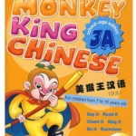 Monkey King Chinese (3A)+CD